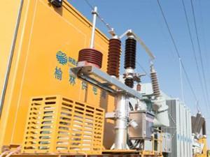 陕西首座110千伏车载移动式变电站成功投入运行
