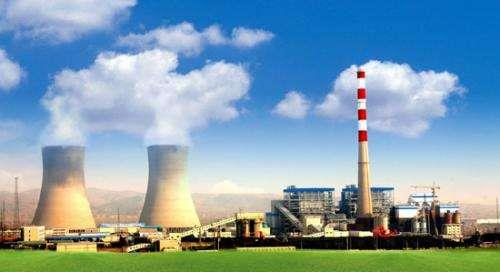 华能国际电力发行23亿元公司债