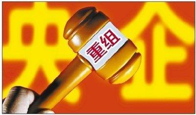 国家能投正式成立 神华国电重组完成