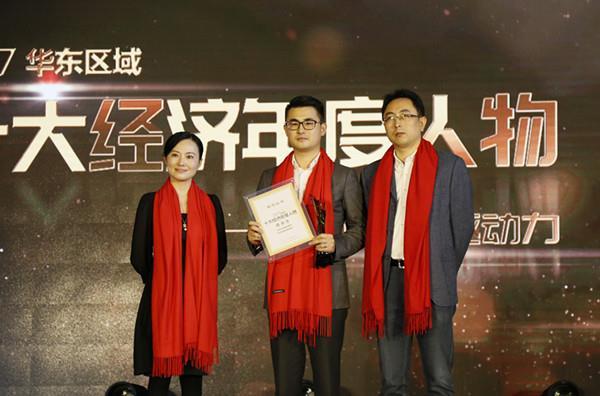 """""""2017十大经济年度人物""""蒋承志:诠释青年企业家担当"""