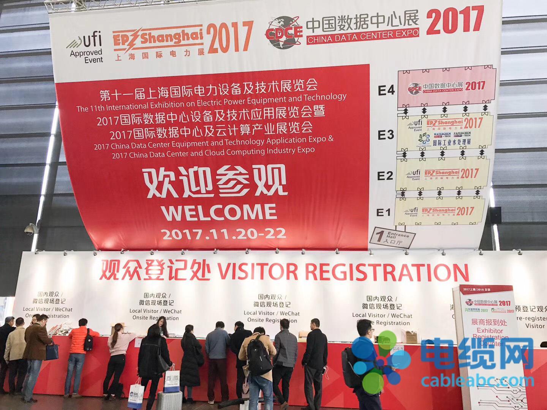 盛况空前 EP17国际电力展在上海隆重举行