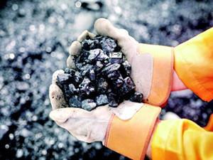 煤炭行业今年已提前完成1.5亿吨的去产能任务