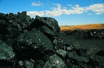 发改委:继续引导煤价下行并处于合理区间