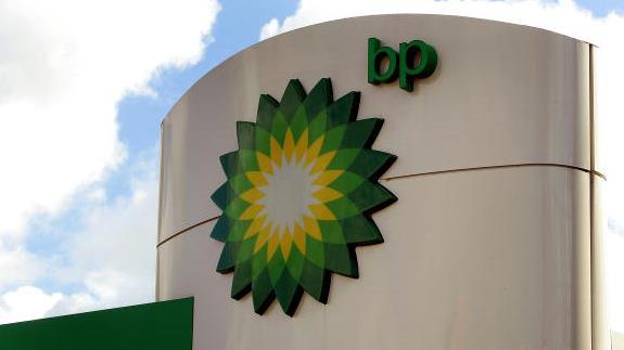 英国石油以3亿英镑出售北海若干油气资产