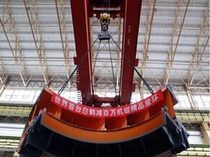 世界单机容量最大的100万千瓦水电机组启运