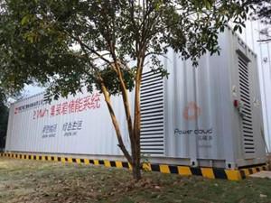 钱江锂电500kW/2000kWh集装箱储能系统正式并网试运行