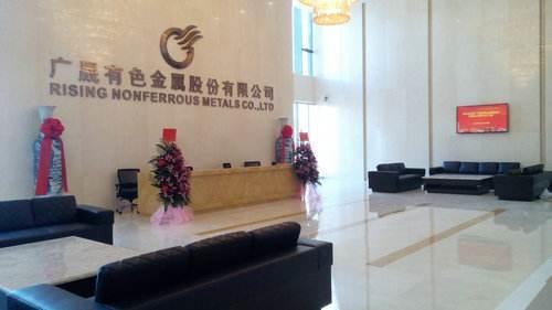 广晟有色连续第4年靠非经常性损益规避退市风险
