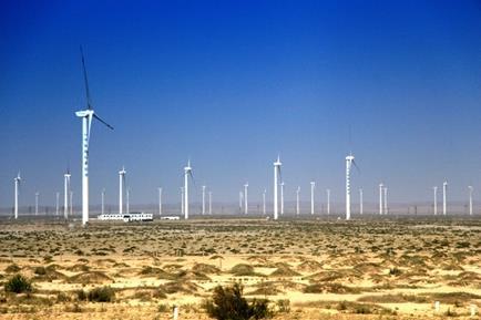 国家电投青海共和450MW风电场前期准备工作开工