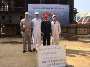 我国首制5000吨级新型海底电缆施工船分段即将上台