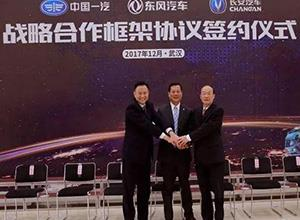 中国汽车央企抱团互援 合并之路并不平坦