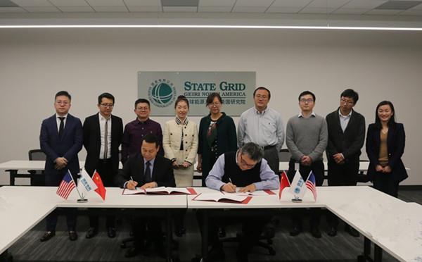 智慧能源与全球能源互联网美国研究院签战略协议