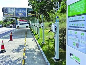 上海市首个电动汽车太阳能光伏能源站落户杨浦