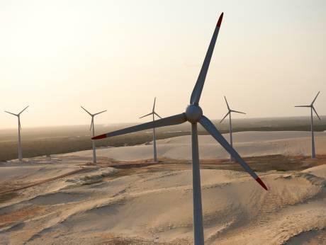 丸红与马斯达尔投资9亿美元建设埃及风电项目