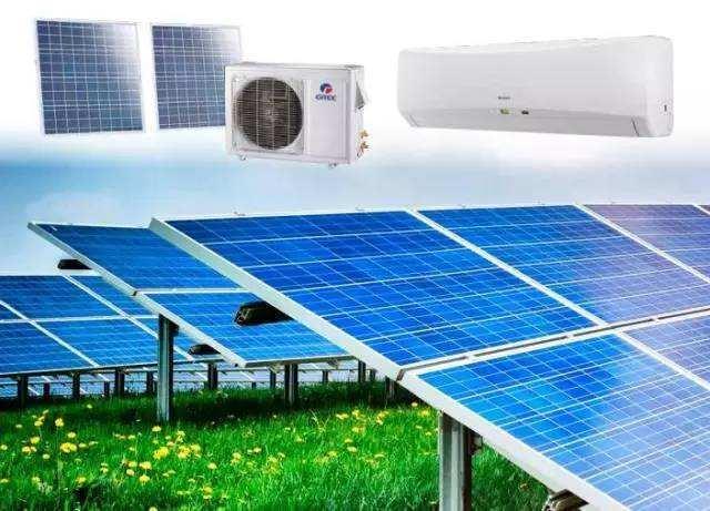 格力中标全球最大光伏空调项目