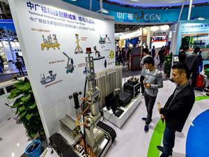 中广核研究院已完成20余种核电机器人的研制