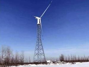 中人能源首台桁架式风力发电机组正式并网发电