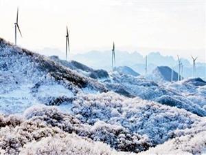 湖北省黄连山风力发电场正式投入运营