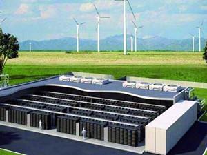 2018年新疆木垒县将投资15亿元建锂电池储能系统