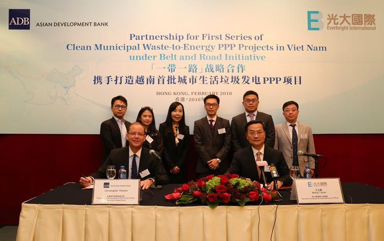 光大国际获1亿美元贷款建越南垃圾发电项目