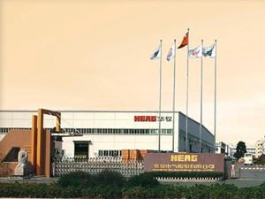 华仪电气筹划重组事项 公司股票2月2日起停牌