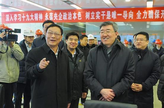 大唐集团陈进行陪同北京市副市长隋振江到高井热电厂调研