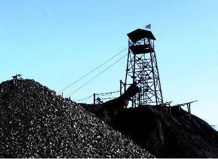 去年四川化解煤炭过剩产能1648万吨