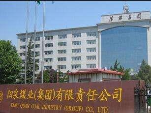 阳煤联手京东以电子商务形式集中采购 属全国煤炭行业首家