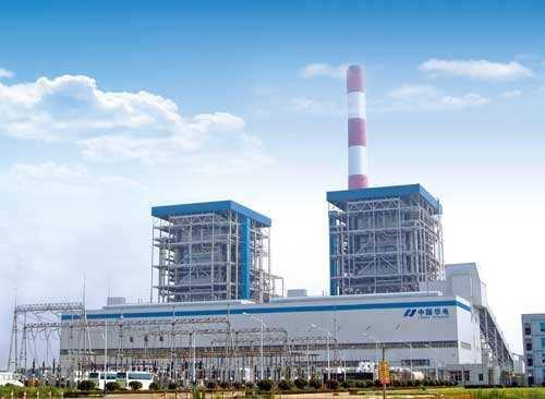华电长沙电厂2017发电量达44.95亿千瓦时