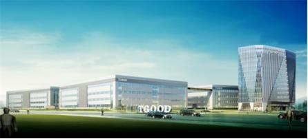 特锐德全资子公司拟出资4000万元设立新能源公司
