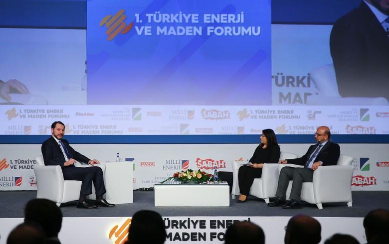 土耳其计划夏季开展1吉瓦风电及太阳能通博tongbovip88娱乐网址