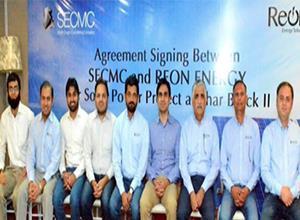 巴基斯坦煤电公司将建该国最大工业太阳能项目