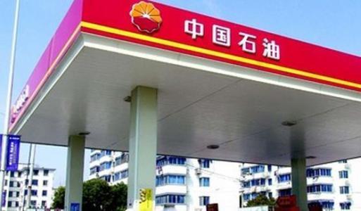 中国石油春节日增供民用气1100万方