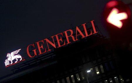 欧洲保险巨头忠利集团将剥离20亿欧元煤炭资产