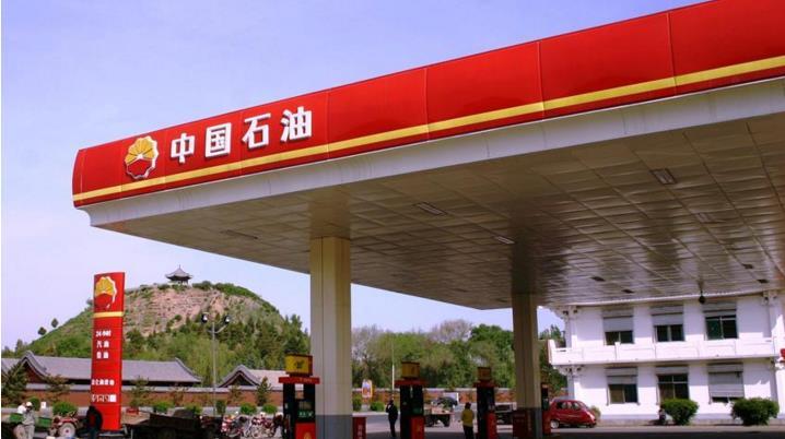 中石油以11.75亿美元加码阿布扎比油田权益投资