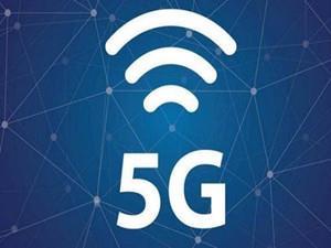 中国新岸线超高速无线通信技术助推中国竞争5G国际标准