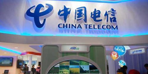安徽建成电信首个智能语音导航平台