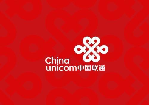 中国联通完成4G网络中远程无人机飞行测控试验
