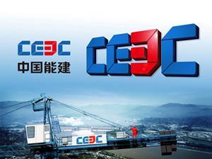 中国能建天津电建中标陕西德源府谷电厂二期扩建工程