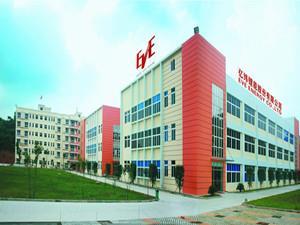 亿纬锂能年产1.5GWh软包三元电池工厂正式投产