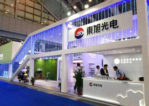 东旭光电:搭载石墨烯电池新能源客车将进入市场