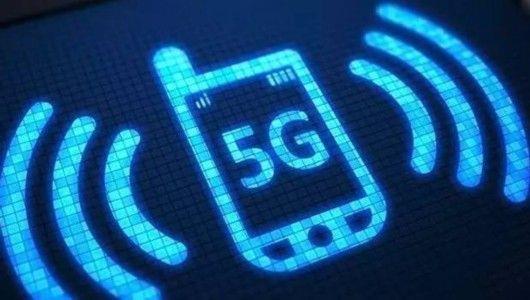 福建首个5G基站开通 传输速率是4G的20倍