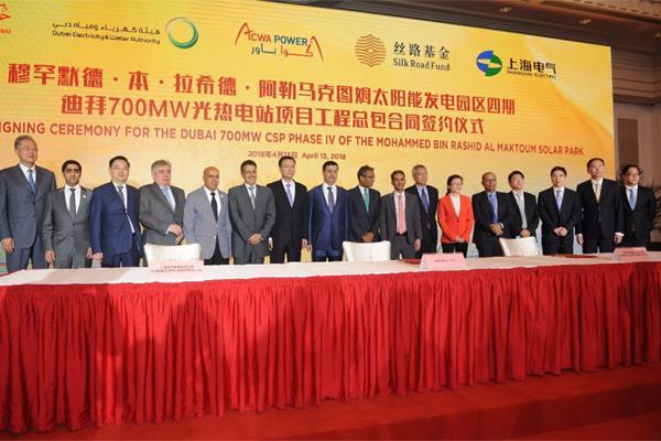 全球最大集中太阳能项目签署四期总包合同