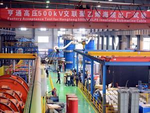世界首条500千伏交流聚乙烯海底电缆在江苏常熟出厂