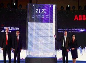 ABB推出新智能面板 全面升级智能生活