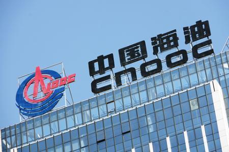 中海油一季度油气收入上涨1成