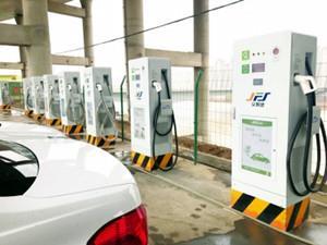 河北雄安新区市民服务中心电动汽车充电站迎来首批顾客
