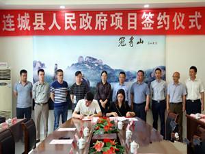 福建连城15.5亿元新能源锂电池产业园项目正式签约