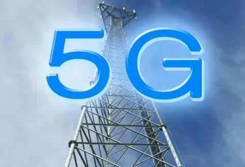 天津首个5G网络开放实验室挂牌成立