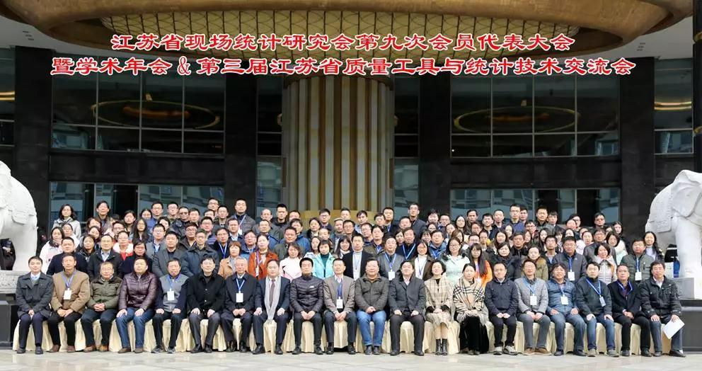 亨通光电质量管理获颁两项权威荣誉