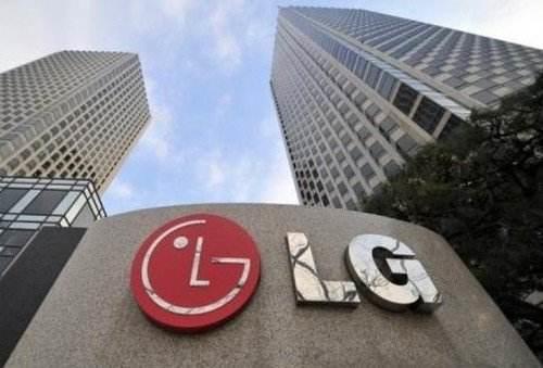 LG集团总部遭韩国检方突击搜查